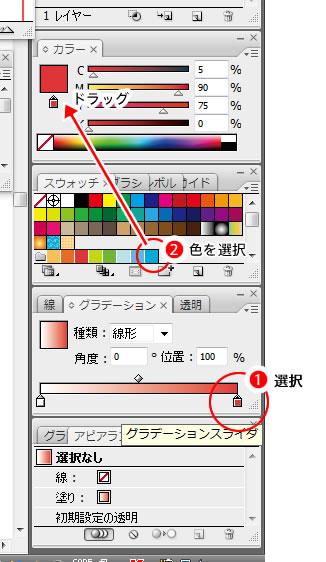 spotcolor.jpg